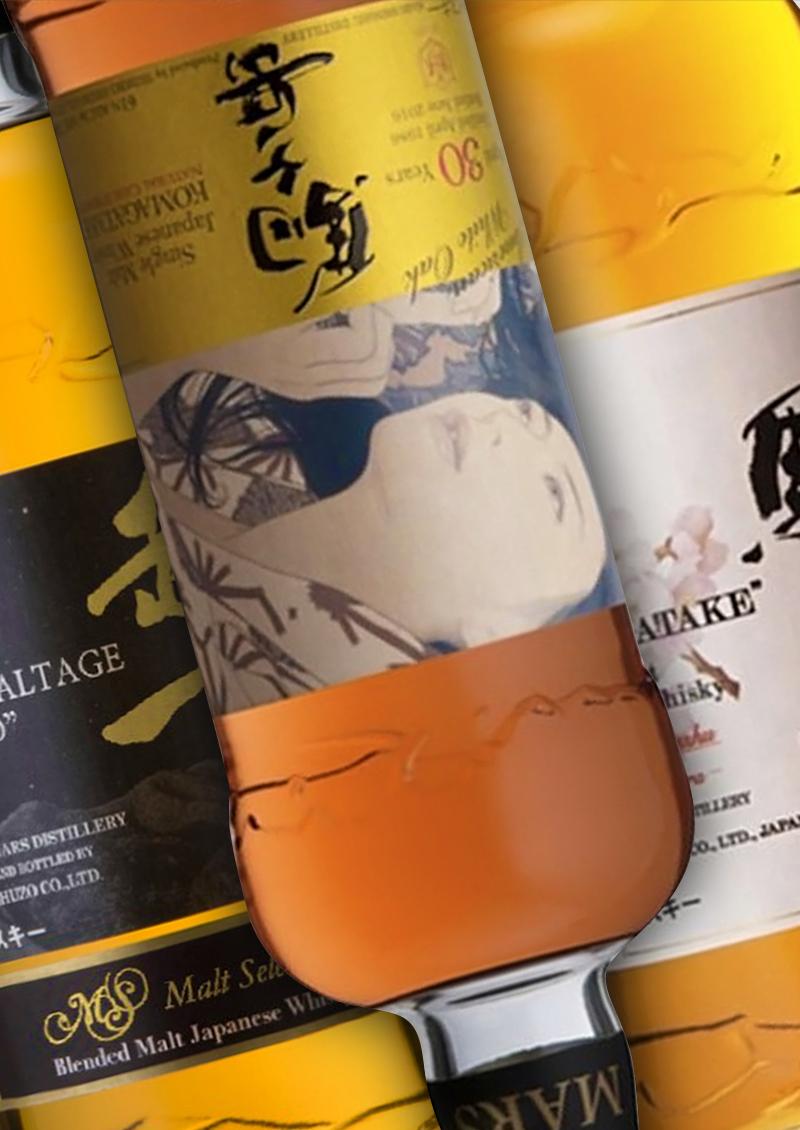 Brands, japanese Spirits, Mars Shinshu | GLOBAL PREMIUM BRANDS